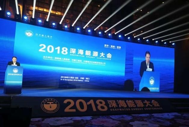 海南省长沈晓明,中国海洋石油集团有限公司董事长杨华出席并致辞.